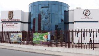 Centro del IPN en Reynosa, Tamaulipas